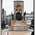 Ataturk Taksim