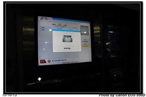 nEO_IMG_IMG_0263.jpg