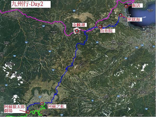 九州行地圖-Day2-overall