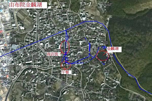 九州行地圖-Day2-由布院金麟湖