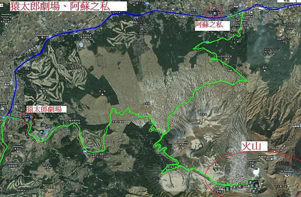 九州行地圖-Day2-猿太郎劇場阿蘇之私