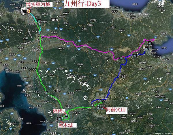 九州行地圖-Day3-Overall