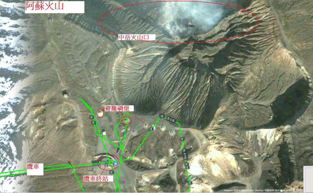 九州行地圖-Day3-阿蘇火山口