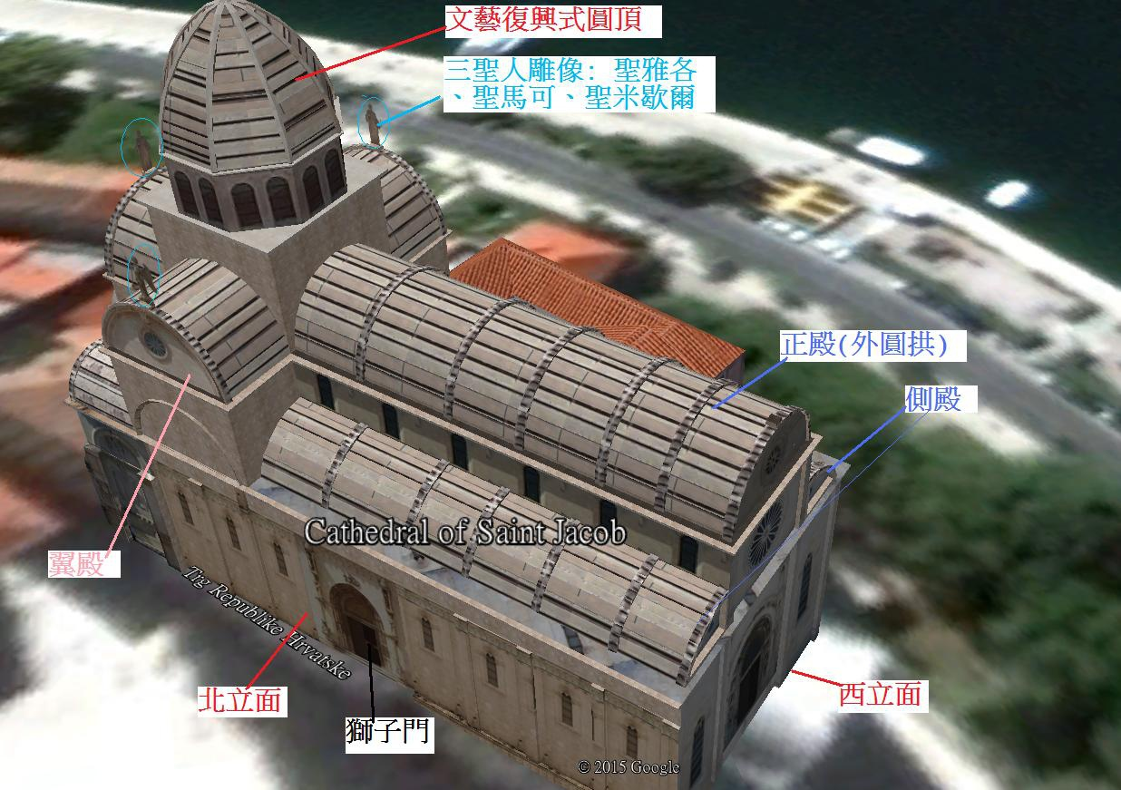 St James Cathedral 3D