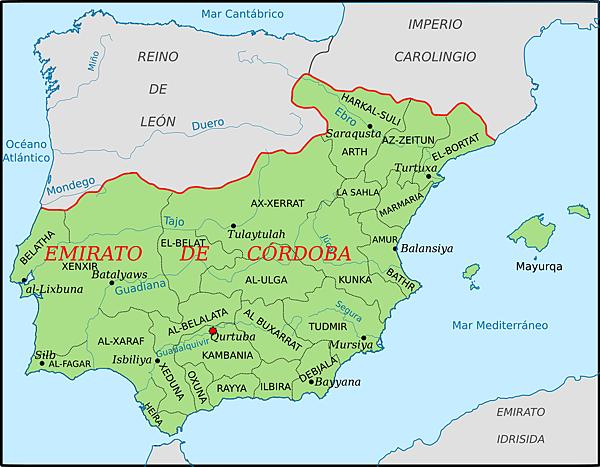 Coras_del_Emirato_de_Córdoba.svg.png