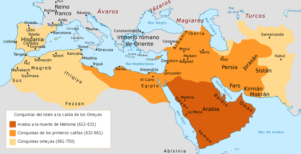 Conquista de Califato de Omeya.png