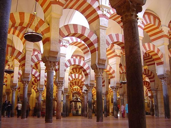 1280px-Mosque_Cordoba.jpg