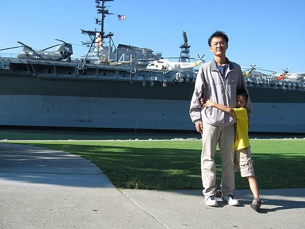 待會要參觀的中途島號航空母艦