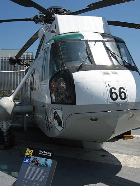 SH-3海王直升機