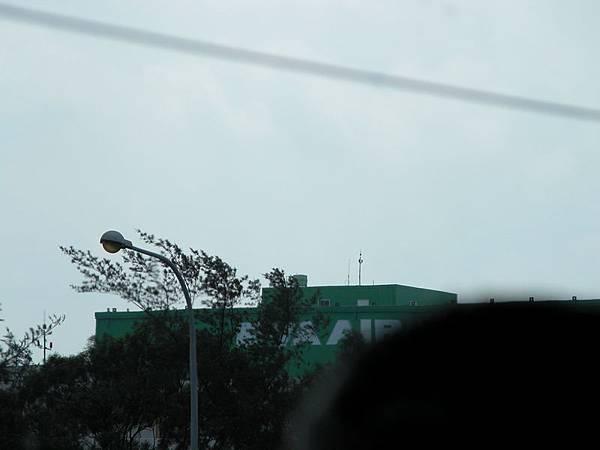 遠方的EVA AIR榮儲公司