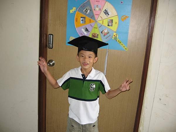 我也要畢業....XD