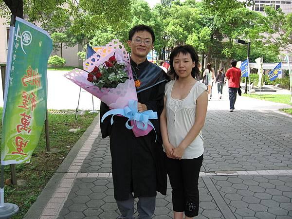 學姊恭喜畢業啊