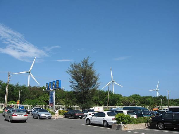 核三廠旁的風力發電廠