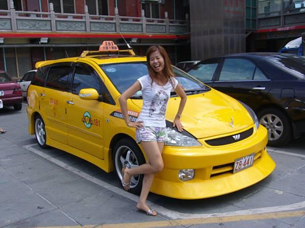 超ㄆㄧㄚ計程車