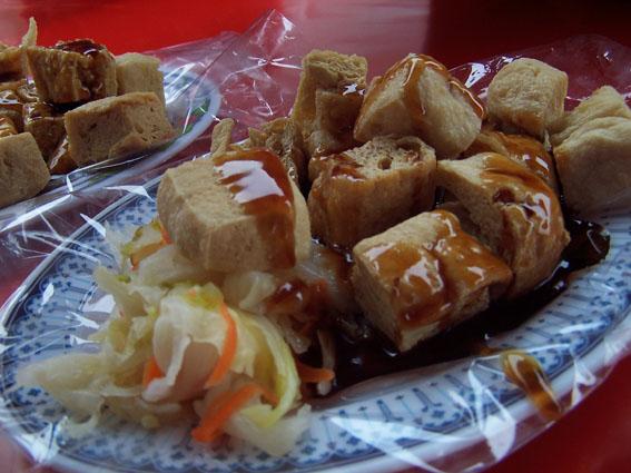 花子推薦的臭豆腐