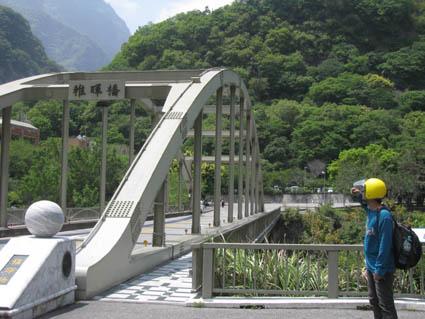 044稚暉橋.jpg