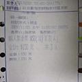 DSCF2520.jpg