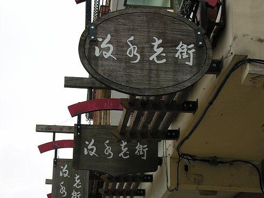 photo270708096.jpg