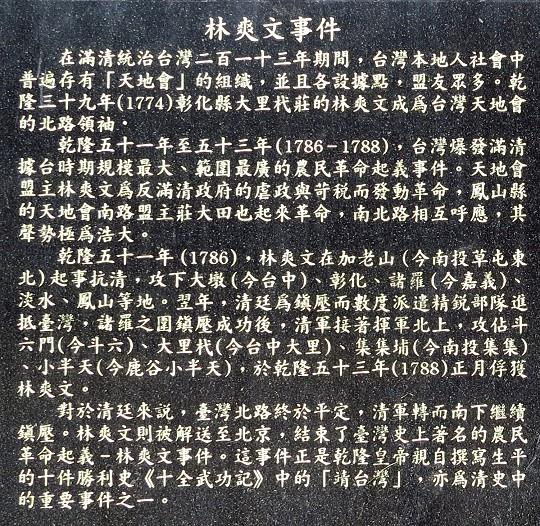 067.jpg