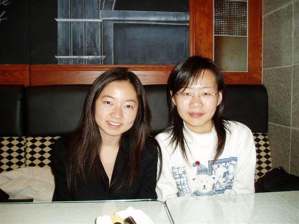 with best friend in junior high school: Peiying