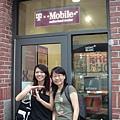 找了一年終於讓我們找到的T-Mobile