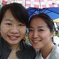Sanae and I