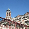 Ellis Island Immigration History Center