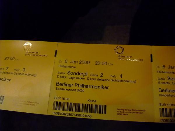 柏林愛樂-門票