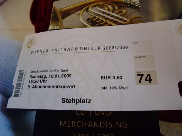 維也納愛樂-站票
