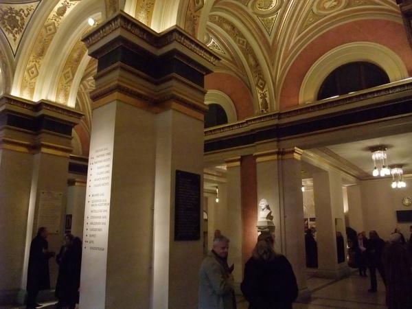 維也納愛樂協會-大廳