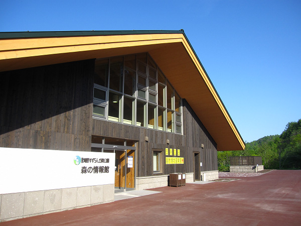 2010-06-12 020.JPG