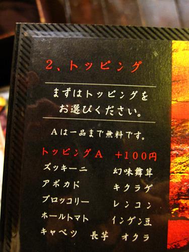 2010-09-11 085.JPG