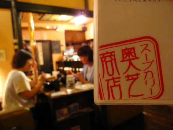 2010-09-11 116.JPG