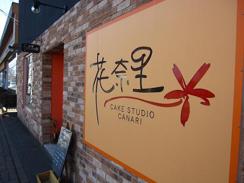 2010-04-09 003.JPG