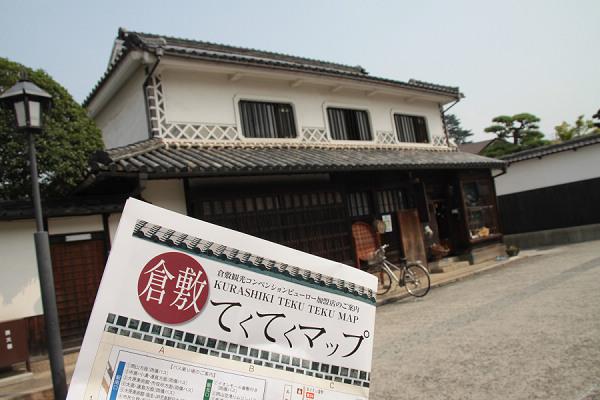2010-08-23 004.JPG