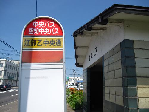 2010-06-13s 048.JPG