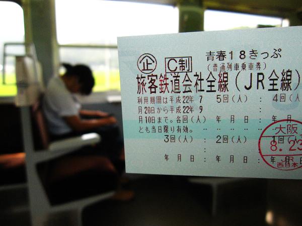 2010-08-21 281.JPG