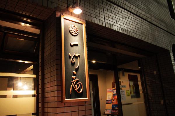 2010-07-15 195.JPG