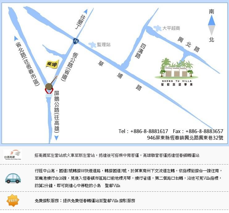 聖都 MAP