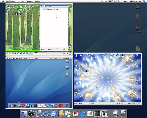 三個作業系統給我遠端遙控:P~