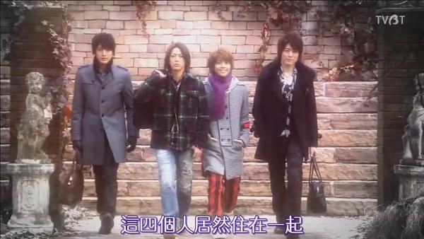 2010冬季日劇-完美小姐進化論 ep01[(005659)23-27-46].JPG