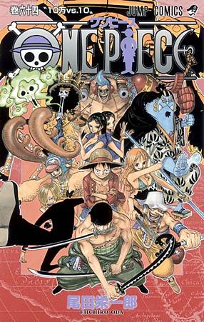 one_piece_moriarts_2012_toptop-thumb-444x700-79069.jpg