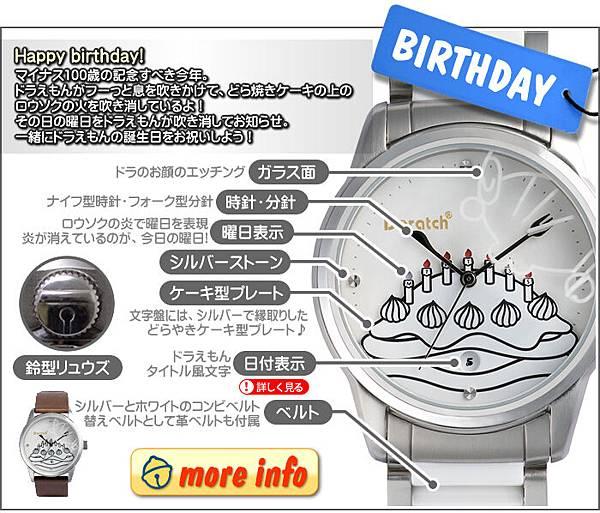 2012doratch05
