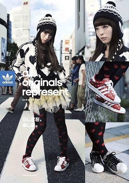 adidas_film_20120914_004-thumb-500xauto-129133
