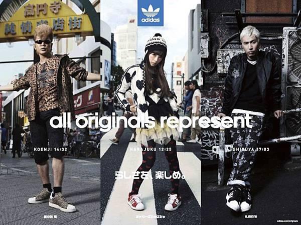 adidas_film_20120914_007-thumb-660xauto-129136