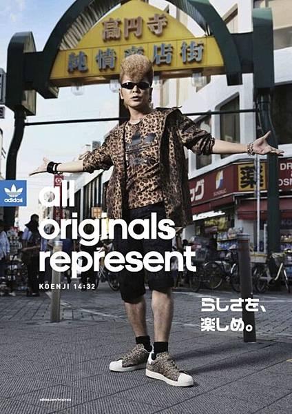 adidas_film_20120914_003-thumb-500xauto-129132