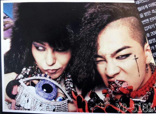 g-dragon taeyang vogue korea march 2013 18
