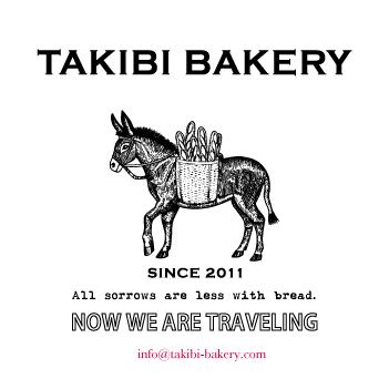 TAKIBI_BAKERY_web