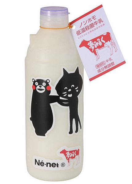 500x700xnya_kumamon_milk-20130328_003-thumb-500xauto-190637_jpg_pagespeed_ic_-lcMLnvHBI