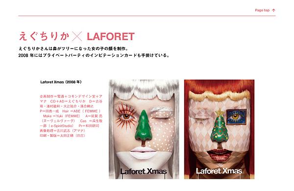 laforet--eku